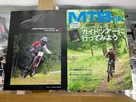 皆様もぜひご覧下さい・・・・(笑) - 東京都世田谷 マウンテンバイク&BMXの小川輪業日記