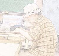 須恵の会8月30日(金) - しんちゃんの七輪陶芸、12年の日常