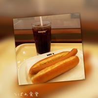 *ドトール de モーニング♪* - *つばめ食堂 2nd*