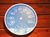 今週末の天気と気温(2019年8月30日)もうすぐ秋 - 北軽井沢スウィートグラス