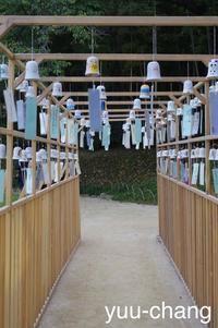幻想庭園風鈴の小径 - 下手糞でも楽しめりゃいいじゃんPHOTO BLOG