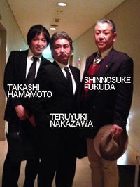 TRIO EXHIBITION 2020 - 浜本隆司ブログ オーロラ・ドライブ