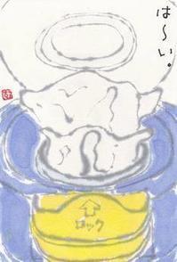 除菌ウエットティッシュ「はーい」 - ムッチャンの絵手紙日記