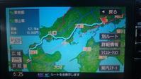 190814 福山→吉野ヶ里遺跡公園 - 100日記