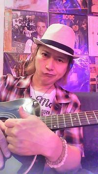 アコギなオイラ - 69 ROCK YOU ロックユー