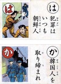 餓鬼の性癖1758 - 風に吹かれてすっ飛んで ノノ(ノ`Д´)ノ ネタ帳