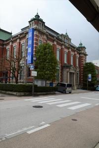 富山県高岡市の富山銀行本店(大正モダン建築探訪) - 関根要太郎研究室@はこだて