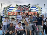 レンタルカートエンジョイレースアタゴ様グループ - 新東京フォトブログ