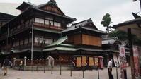 松山・広島旅行 - Paradise & Lunch(胃がんの記録)