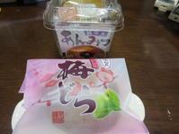お菓子とお茶 - ピアノ弾き語りシンガーソングライターSachikoSongの太陽がいっぱい