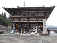 兵庫県香美町長楽寺 - 魅せられて大和路
