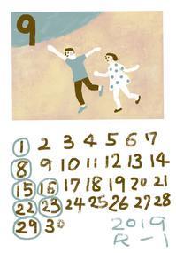 9月のカレンダー - 糸巻きパレットガーデン