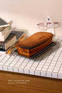 渋皮煮と白あんのケーキ(落雁使用) - KICHI,KITCHEN 2