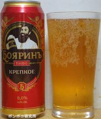"""Боярин"" Крепкое (""Boyarin"" Krepkoye) - ポンポコ研究所(アジアのお酒)"