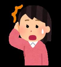 忘れ物(岡) - 柚の森の仲間たち