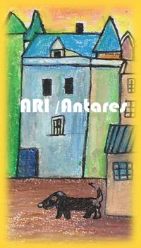 発売予定のNEW ALBUM『ANTARES』よりさらに2曲試聴UP - Message from ari