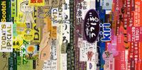 """生活感分布調査""""帖"""":p.18-p.19「銘柄ストライプ type_A」#4・・・完! - maki+saegusa"""