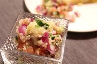 キヌアの美白美肌サラダ - おいしい便り