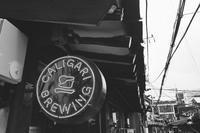 夏休みのソウル:Caligari Brewing - Good Morning, Gorgeous.