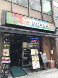 Cafe&Bar Pua MOANA(プア モアナ)でロコモコランチ@大阪/北浜 - Bon appetit!