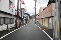 赤線相生大島新地 - 花街ぞめき  Kagaizomeki