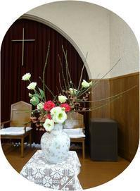 2019年9月1日礼拝聖書 - 日本ナザレン教団 尾山台教会