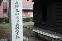 琴似屯田兵村兵屋跡と竹馬の友との会食 - 照片画廊