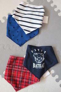 プチバトーの男児用新作ベビー用スタイ&セールのサロペットと肌着☆ - ドイツより、素敵なものに囲まれて②