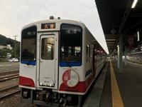 【4日目なう】三陸鉄道リアス線 - よく飲むオバチャン☆本日のメニュー