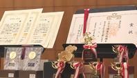 金賞🥇2019 - AMA ピアノと歌と管弦のコンクール