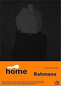 【推測】アルファベット3部作①『home』。 - マダー・ダーコの散らかり部屋