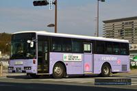 (2019.2) ゆめりあバス[誠心物流]・筑豊200か546 - バスを求めて…