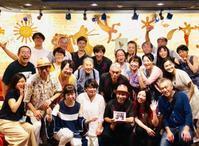 赤坂アンベ・クワトロ→南林間ハイダウェイSON四郎 - マコト日記