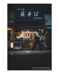 蕎麦を求めて - ♉ mototaurus photography