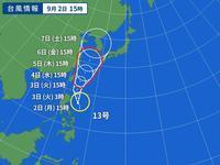 9月名物 - 沖縄本島最南端・糸満の水中世界をご案内!「海の遊び処 なかゆくい」
