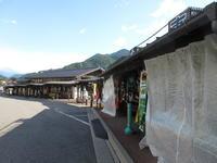 長野県の道の駅めぐり - 池袋うまうま日記。