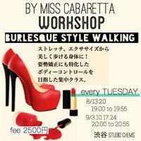 【Workshop】9月 ウォーキングレッスン「バーレスクstyle ウォーキング レッスン」クラス - Miss Cabaretta スケジュールサイト