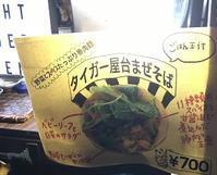 今年も吉田東通り夜市へ - Kyoto Corgi Cafe