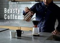 Beasty Coffee(代々木八幡・代々木公園)オープニングスタッフ募集 - 東京カフェマニア:カフェのニュース