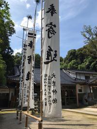 松江の夏の終わり - 奈良 京都 松江。 国際文化観光都市  松江市議会議員 貴谷麻以  きたにまい