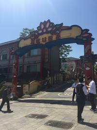 韓国旅行 2017.5仁川のチャイナタウン - マッシュとポテトの東京のんびり日記