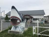 【5日目なう】鮫駅のサメ! - よく飲むオバチャン☆本日のメニュー