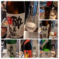 出張最終日「純米酒専門YATA」@セントレア - しっぽばぁばの日常