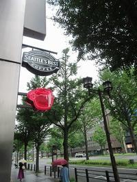 Seattle's Best Coffee@大阪・本町 - a&kashの時間。