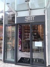 SMT TOKYO - おはけねこ 外国探訪