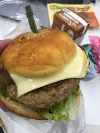 ハンバーガー - あらびき