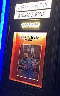 Larry Carlton with special guest Richard Bona@Blue Note TOKYO 2019.8.31 - Guitarのひとりごと