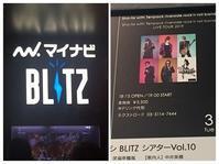 Shota with Tenpack riverside rock`n roll band ライブ(@赤坂) - 田園 でらいと