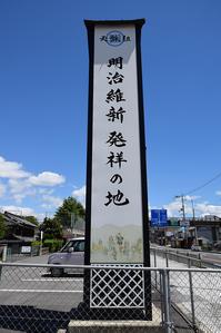 天誅組の足跡を訪ねて。その9「民俗資料館(五條代官所長屋門)」 - 坂の上のサインボード