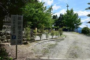 天誅組の足跡を訪ねて。 その15 「天誅組天ノ辻本陣跡」 - 坂の上のサインボード